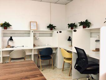 STUDYSPACE研习社·自习·会议·办公