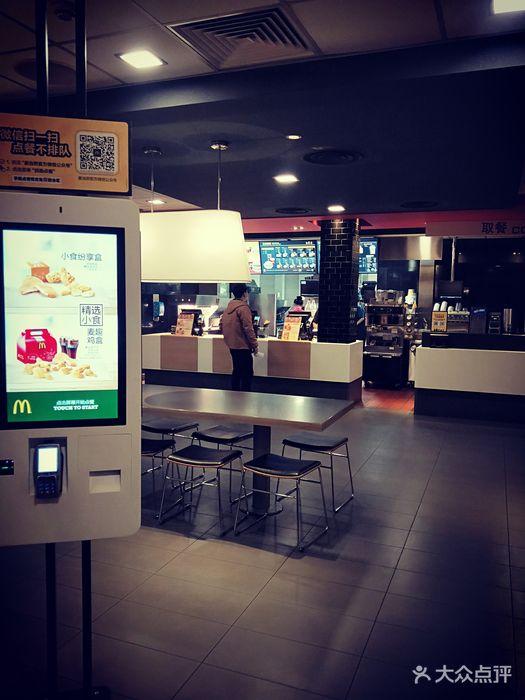 麦当劳(嘉兴南服务区)美食大全黑板报图片大全图片图片大全图片