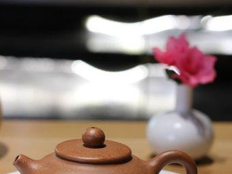 唐羽茗茶(五一路店)