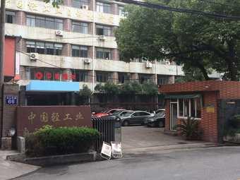 杭州夜大学习中心