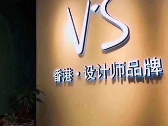 V'S假发(西单大悦城店)