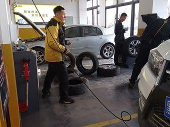 安途生专业换油保养中心(盛景店)