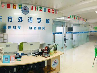 祈方外语学校(桂花岗店)