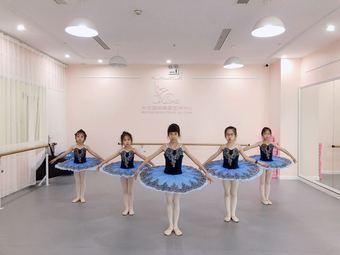 米拉国际舞蹈艺术中心(海宁银泰步行街店)