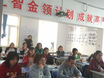 汇智会计学校(乐松分校)