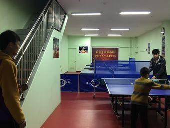 爱上乒乓俱乐部(阳光100店)