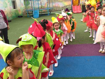 好孩子双语幼儿园