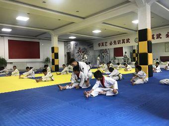 榆林市青少年宫跆拳道馆