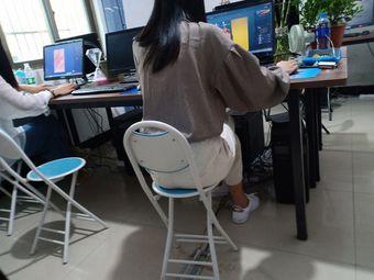 亿点电子商务培训有限公司