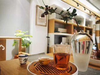 心意书院·一清茶