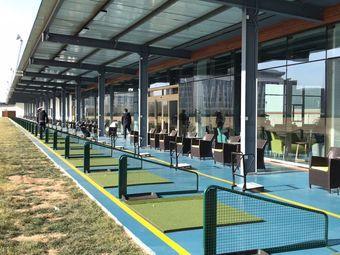 億方體育文化產業園(億方高爾夫練習場)