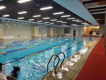 大成汇游泳健身会所