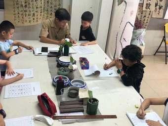 静渊堂书法国画培训工作室