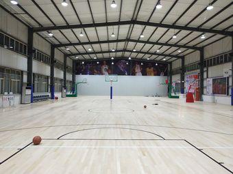 零号篮球馆