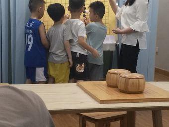 清风棋院(怡翠玫瑰校区)