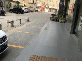 星星充电汽车充电站(格林豪泰徐州高铁站前广场商务酒店)