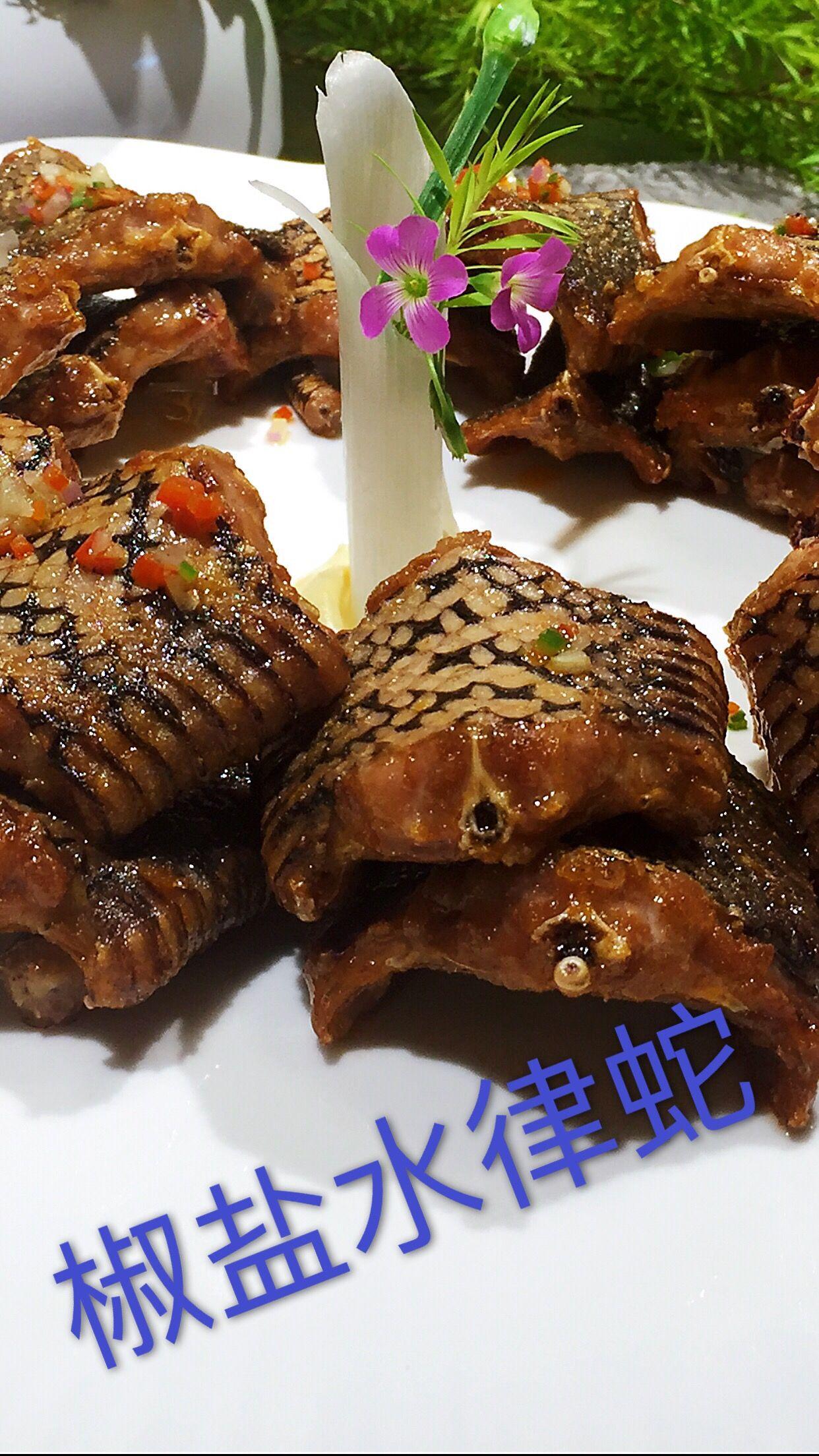 杨柳大饭店