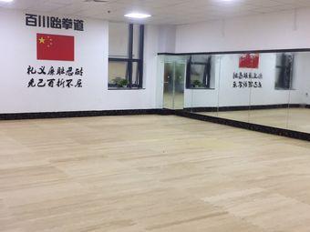 柳州火车头百川跆拳道馆