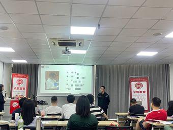 众凯教育MBA·MPAcc·MEM·MPA考研(园区高教区分校)