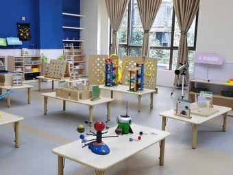 青藤·希顿幼儿园