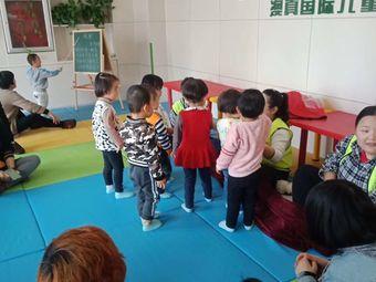 北京直营澳真儿童俱乐部(第188家)