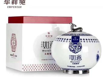 华祥苑茗茶(泰兴店)