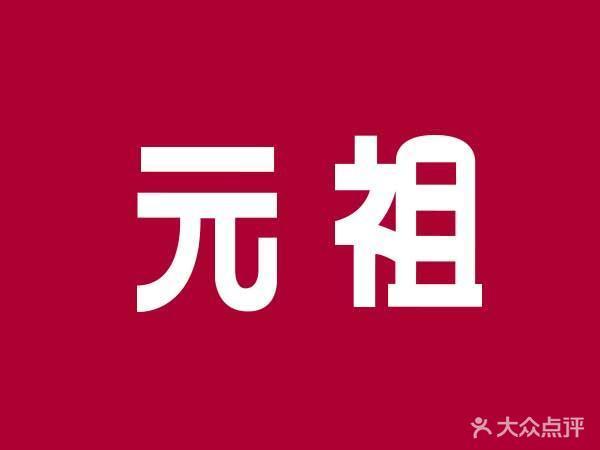 logo 标识 标志 设计 矢量 矢量图 素材 图标 600_450
