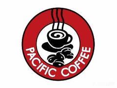 太平洋咖啡的图片