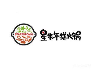 星米休闲餐厅(上海浦东正大广场店)