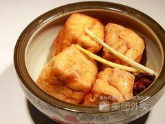 爱民螺蛳粉(青云店)的豆腐泡