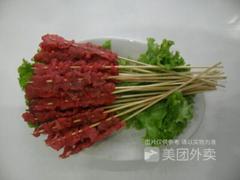 老北市味里香串店的牛肉串