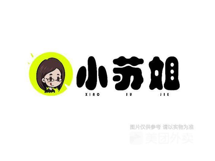 logo logo 标志 设计 矢量 矢量图 素材 图标 712_534