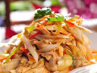 新疆巴郎椒麻鸡熟食店