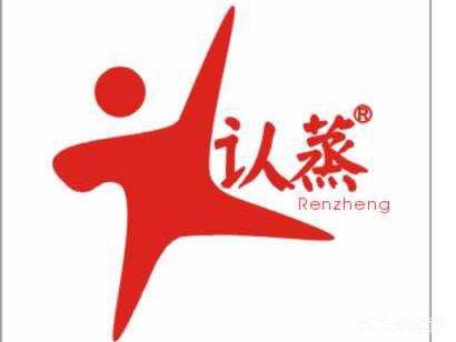 logo logo 标志 设计 矢量 矢量图 素材 图标 410_308