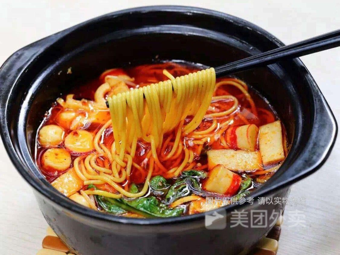 尚禾砂锅米线