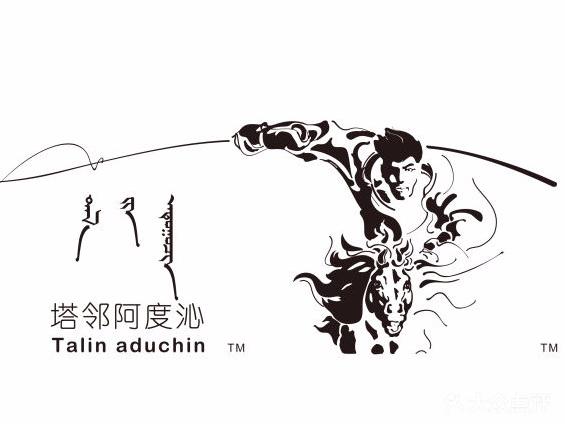 北京小吃手绘简笔画