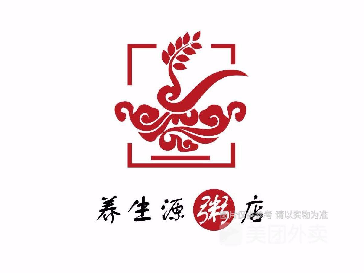 养生源粥店(双馨路店)        图片