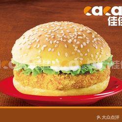 qq烤鸡腿堡