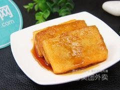 叶品盛酸菜鱼(百联滨江店)的红糖糍粑