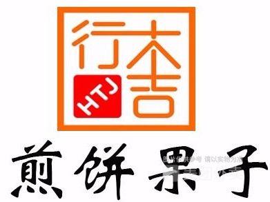 logo logo 标志 设计 图标 391_293