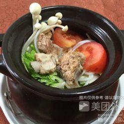 陈记-状元阁的砂锅米粉菜谱排骨番茄好吃?好不通知用户的公布图片