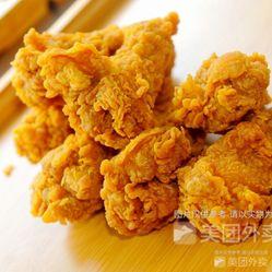 韩熙家的香酥韩式翅根用户好吃?美食v用户口味好不图片海南的图片