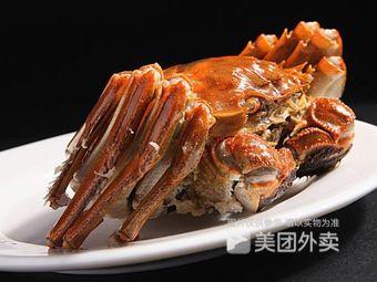 大味川菜馆(长江长店)
