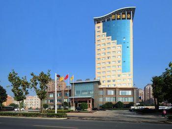 【滁州等】滁州君家酒店1晚+双人琅琊山门票+双早-美团