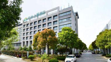 【上海等】上海旺迪上居酒店1晚+3人早餐+2大1小迪士尼1日票门票-美团