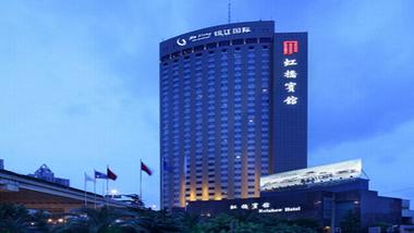 【上海等】上海虹桥宾馆1晚+双早+双人欢乐时光套餐(包含红酒,小食)-美团
