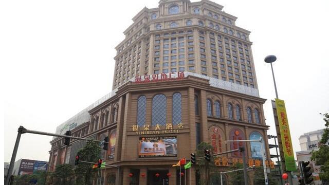 图文详情 酒店介绍 中山银泉酒店 位于中山市古镇镇新兴中路117号