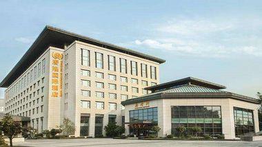 【西安等】西安唐隆国际酒店1晚+双人大唐芙蓉园等多景点可选-美团