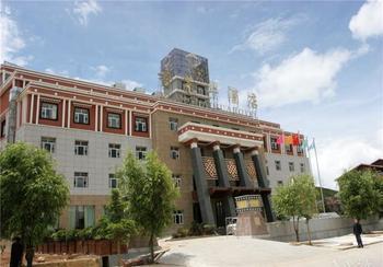 【迪庆等】香格里拉香莱华酒店1晚+双人普达措国家公园成人门票-美团