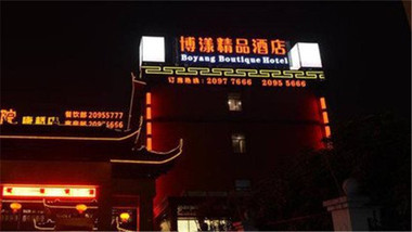 【上海等】上海博漾精品酒店+双早+双人上海迪士尼乐园门票等多套餐可选-美团